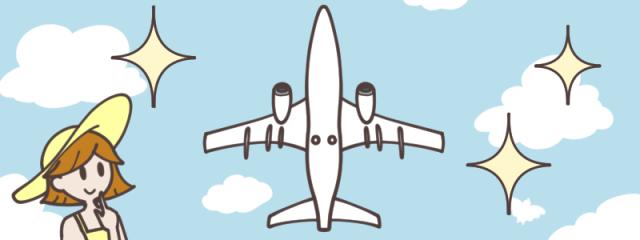 スカイマークの新型飛行機は期待できる?